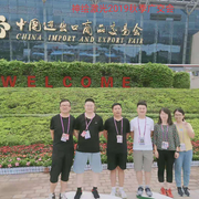 shenhui get a big sucess in the 126th canton fair