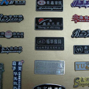 Laser technology marking metal nameplate is more efficient and beautiful